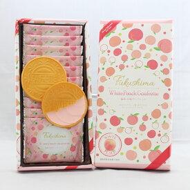 【白桃 ゴーフレット】(10枚入)福島県産白桃果汁使用♪お土産にも最適な個包装です。5000円以上お買い上げで送料無料です。 プレゼント ハロウィン