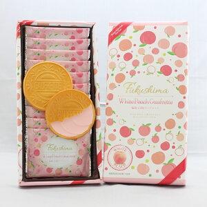 白桃 ゴーフレット(10枚入)福島県産白桃果汁使用♪お土産にも最適な個包装です。まざっせこらっせ ふくしま 桃 もも はくとう ごーふれっと ももゴーフレット 土産 お土産 郡山銘販
