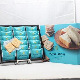 【クリームボックスドルチェラング(18枚入)】クリームボックス ラングドシャ チョコレート チョコ 福島県 お土産 お菓子まざっせこらっせ ふくしま みやげ お土産 郡山銘販 観光応援 お取り寄せグルメ