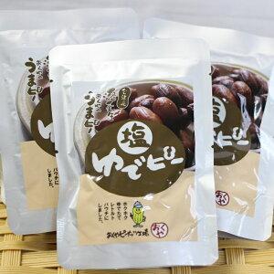 【送料無料】【 塩ゆでうまピー(40g)】 3袋セット落花生 おくや 会津産  プレゼント