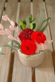 誕生日プレゼント プリザーブドフラワー 和風 【紅桜】 ダリアとピンポンマムは最強の組み合わせ。 花電報 ギフト 結婚祝 還暦 和室 玄関 インテリア 敬老の日