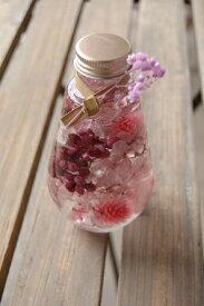 ハーバリウム プリザーブドフラワー 【フジバカマ】 ガラスボトルの中で、お花や実物が揺らめいている様子がなんとも可愛くてきれいなハーバリューム。藤色が登場 ギフト お祝い 花電報 誕生日 結婚お祝い キッチンインテリア 内祝 自宅用 お見舞い 引出物