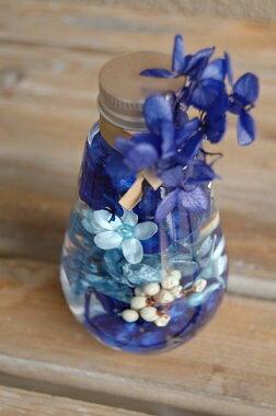 ハーバリウム・ブルースター*ガラスボトルの中で、お花や実物が揺らめいている様子がなんとも可愛くてきれいなハーバリューム。涼やかなブルーグラデーションが登場です。/お祝い 花電報 誕生日 結婚祝い インテリア 内祝 自宅用 お見舞い/引出物/父の日/父の日ギフト