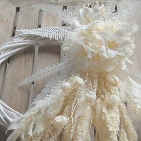 プリザーブドフラワー リース スワッグ 【マリア】 ギフト 結婚祝 誕生日 花電報 開店祝 挙式 結婚式 ウエディングブーケ 壁飾り