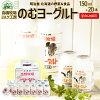 *20部二世古浓北海道发吞没的酸奶150ml赠品高桥牧场牛奶工作室