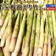 送料無料生北海道産天然根曲がり竹2kg混みサイズ(春の山菜タケノコたけのこクール便発送筍)