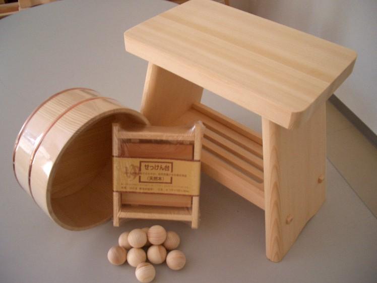 【国産品/天然木】【お得なお風呂セット『 ゆー太君 特 大 』】 木工職人の手作り 安心商品