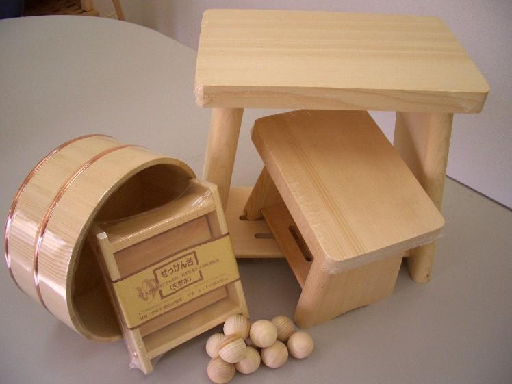 【国産品】【天然木】 【 お得なお風呂セット『 親子いす 』】 ◆木工職人の手作り 安心商品◆