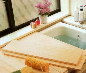【国産品/国産ひのき】桧の極厚板の風呂ふた(24)◆木工職人の手作り 安心商品◆風呂蓋 風呂フタ 風呂ふた ふろふた 木製 木 バス お風呂