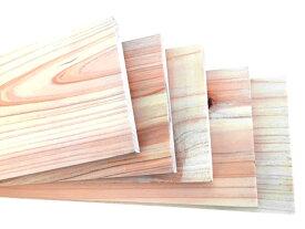 【在庫有り 即納】【節有り(生節)】国産ひのき板 桧材 桧板 スノコ材 DIY 無垢材 一枚板 桧 檜  ヒノキ 【約91×8.7×厚1.1センチ】プレーナー仕上げ 【1枚から 何枚でも】