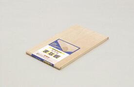◆木製お手軽まな板◆反り防止加工付き!