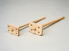 湯かき棒◆安心の国産ヒノキ製◆
