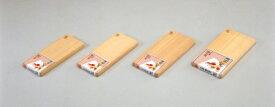 【国産品/天然木】 木製まな板 42×20センチ ◆木工職人の手作り 安心商品◆