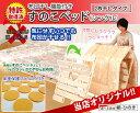 ◆送料無料◆ 比べてほしい 純粋国産品 ★特許・布団が2枚干せます★【シングルサイズ 国産ひのき 高級桐 材質…
