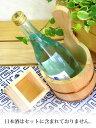 【国産品】さわやなかな秋に♪ おしゃれに冷酒クーラーとひのきの一合枡セット ◆木工職人の手作り 安心商品◆