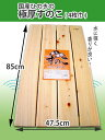 【国産品/国産ひのき】 極厚 すのこ (4枚巾) 木工職人の手作り 安心商品