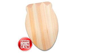 【国産品/国産ひのき】いちごの形の国産ひのきまな板◆木工職人の手作り商品◆ お子さんにも♪