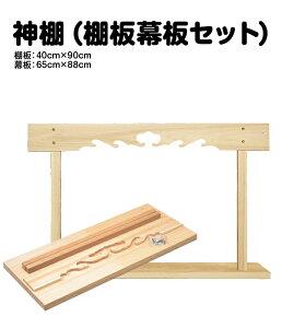 【国産品/天然木/送料無料】 ...