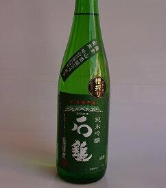 日本酒 地酒 愛媛 西条 石鎚酒造の緑ラベル 1800ml