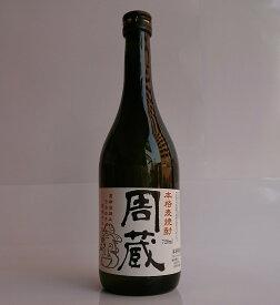 愛媛県西条の生産量日本一のはだか麦と名水百選にも選ばれたうちぬき水を使用した本格麦焼酎 周蔵 720ml