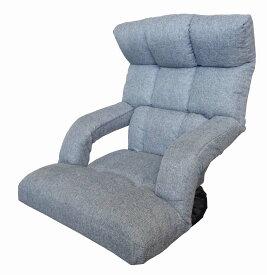 低反発肘付回転座椅子 KMDK-ルイス | 座椅子 一人用 お年寄り 肘掛け 回転 リクライニング 椅子 おしゃれ 高齢者 肘付き 回転座椅子 プレゼント リクライニングチェア 低い椅子 低い いす ソファ リクライニングソファ ロータイプ 一人用ソファー ローチェア 大人 こたつ