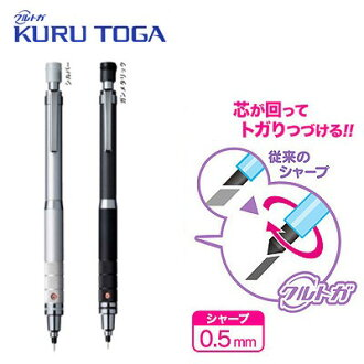 Mitsubishi Kurt GA mechanical pencil 0.5 mm knurled model M5-10171P-stationery gifts