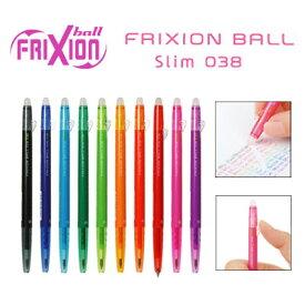 フリクションボールペン スリム 0.38mm