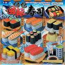 おりがみくるくる回転寿司 005107- 文房具 プレゼント・メール便送料無料