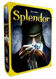 【並行輸入品】宝石の煌き 英語版 Splendor English edition スプレンダー ボードゲーム