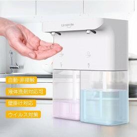 2020年最新版 Umimile ソープディスペンサー(液体+泡型) 自動 泡 ハンドソープ おしゃれ 充電 タッチセンサー 吐出量3段階調整 オート ディスペンサー 600ml 防水 食器用洗剤 キッチン 洗面所などに適用 送料無料