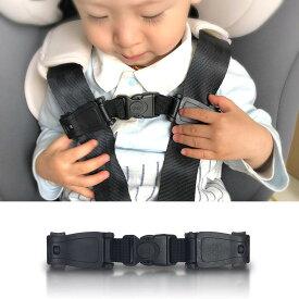 【ポイント10倍】IZTOSS最新改良版ハーネスクリップ チャイルドシート 抜け出し防止 胸ハーネスクリップ チャイルドシート 安全シート ベビーシートに適用(3.5cm)
