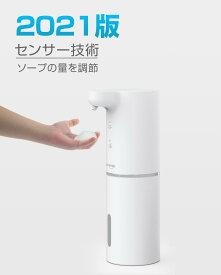 Umimile 2021進化版 ソープディスペンサー ハンドソープ 自動 泡 吐出量2段階調節 充電式 防水 詰め替え 300ml 壁掛け ハンドソープ 食器用洗剤 キッチン 洗面所などに適用