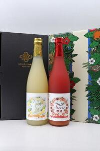 ブラッドオレンジ梅酒720mlと瀬戸内レモン梅酒720mlのセット 愛媛県産 ブラッドオレンジ レモン 名門サカイ 母の日