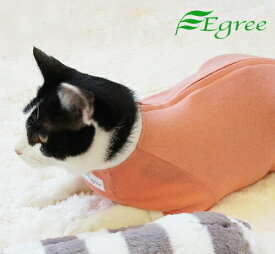 猫の術後服(後開き・ファスナータイプ)避妊手術後や傷の保護などに。[ペット服・キャットウェア]