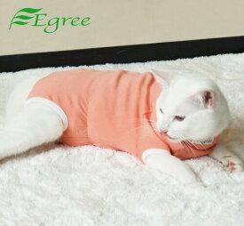 猫の術後服(後開き・ノースリーブタイプ)避妊手術後や傷の保護などに。[ペット服・キャットウェア]