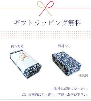 江戸扇子東京小紋柄EDO&TOKYO