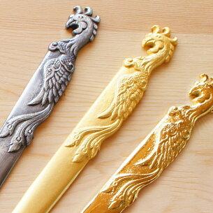 ペーパーナイフ、金属製、鳳凰、金、銀古美、メッキ、錺金具、神輿金具