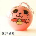 篠原風鈴本舗 江戸風鈴 小丸ガラス風鈴 金運招き猫(ピンク)