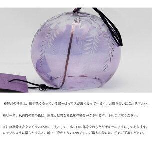 篠原風鈴本舗江戸風鈴切子風鈴藤(紫)