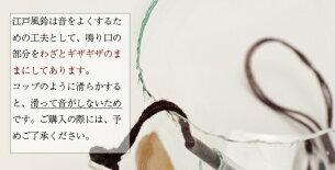 篠原風鈴本舗江戸風鈴新・切子風鈴金魚《個数限定》/ガラス/切子/夏柄