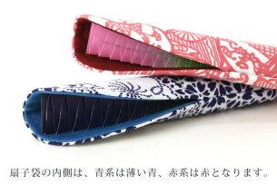 江戸伝統柄扇子袋(グラデーション扇子用)
