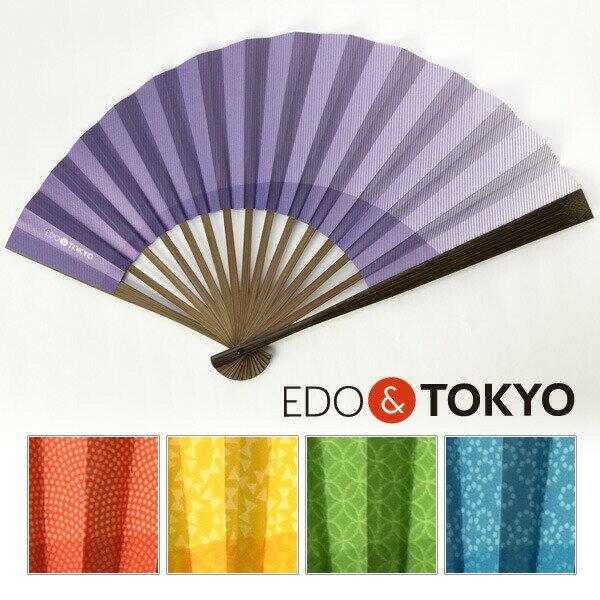 EDO&TOKYO グラデーション江戸扇子 L【ネコポスOK】