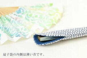 江戸伝統柄扇子袋_小紋柄