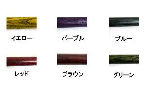 メイプル×アッシュステッキ介護用品/杖/木製/つえ/長さカスタマイズ