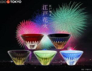 EDO&TOKYO江戸切子_江戸花火