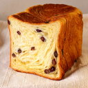 バター デニッシュ 小豆1.5斤(あずきのデニッシュ 食パン)