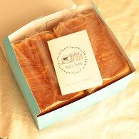 化粧箱入食パン・デニッシュ食パンセット