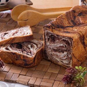 スイーツ デニッシュ チョコレート1斤(お子様にも大人気のデニッシュ 食パン) スイーツ 京都デニッシュ 食パン 生 食パン セット ハンドメイド 高級 優雅 人気 お取り寄せ ギフト 贈り物