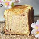 バターデニッシュ 桜 1斤