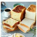 おいしい食パン 人気の食パン ピュアクリーム1.5斤&バター デニッシュ プレーン 1.5斤 2個セット【京都の食パン・デ…